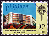 Postage stamp Philippines 1973 San Luis University, Luzon — Stock Photo
