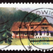 Stock Photo: Postage stamp Poland 1972 HalOrnak, West Tatra