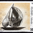 Постер, плакат: Postage stamp France 1987 World by Antoine Pevsner