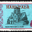 Stock Photo: Postage stamp Panam1964 Protestant Church of Colon