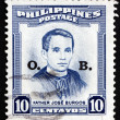 Postage stamp Philippines 1955 Father Jose Burgos — Stock Photo #25185485