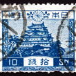 Postage stamp Japan 1926 Nagoya Castle — Stock Photo