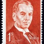 ������, ������: Postage stamp Philippines 1963 Manuel L Quezon Portrait