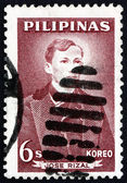 Postage stamp Philippines 1962 Jose Rizal, National Hero — Stock Photo