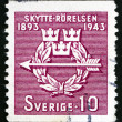 Stock Photo: Postage stamp Sweden 1943 Rifle Federation Emblem