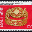 Postage stamp Cyprus 1976 Gold Bracelet, Lamboussa - Stock Photo