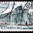 Postage stamp Luxembourg 1971 ARBED Steel Corporation Headquarte — Stock Photo
