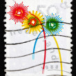 Royalty-Free Stock Photo: Postage stamp Netherlands 1988 Fireworks, Holiday Greetings