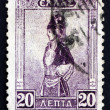 Постер, плакат: Postage stamp Greece 1927 Macedonian Costume
