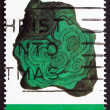 Postage stamp Zambia 1982 Malachite — Stock Photo
