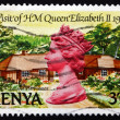 Постер, плакат: Postage stamp Kenya 1983 Sagana State Lodge Royal Visit