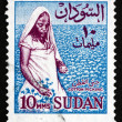 Stock Photo: Postage stamp Sud1962 Cotton Picker
