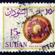Stock Photo: Postage stamp Sud1962 Straw Cover, Folk Art