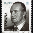 Postage stamp Spain 2002 King Juan Carlos of Spain — Stock Photo