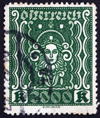 Postage stamp Austria 1922 Symbols of Art and Science — Stock Photo
