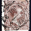 Royalty-Free Stock Photo: Postage stamp Spain 1889 Alfonso XIII, King of Spain