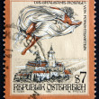 Stock Photo: Postage stamp Austria 1997 The Cruel Lady of Forchtenstein Castl