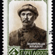Postage stamp Russia 1970 Amangaldi Imanov, Red Army Hero — Stock Photo