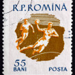 Stock Photo: Postage stamp Romani1959 Field Ball, Sport