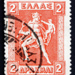 Postage stamp Greece 1919 Hermes Carrying Infant Arcas — Stock Photo