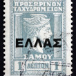 Stock Photo: Postage stamp Greece 1912 Hermes, Messenger of Gods