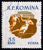 Postage stamp Romania 1959 Field Ball, Sport — Stock Photo