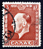 Postage stamp Greece 1937 George II, King of Greece — Stock Photo