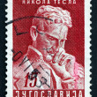 Postage stamp Yugoslavia 1953 Nikola Tesla, Inventor — Stock Photo