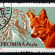 Stock Photo: Postage stamp Romani1961 Red Fox and Feudal Hunter