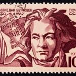 Постер, плакат: Postage stamp Russia 1970 Ludwig van Beethoven