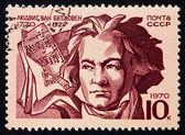 Znaczek pocztowy rosji 1970 ludwiga van beethovena — Zdjęcie stockowe