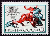 Postage stamp Russia 1971 Ice Hockey, Sport — Stock Photo