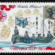 Postage stamp Russia 1971 Peter I Reviewing Fleet, 1723 — Stock Photo