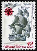 Postage stamp Russia 1971 Armed Ship Ingermanland, 1715 — Stock Photo