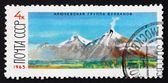 Postage stamp Russia 1965 Klyuchevskaya Sopka, Volcano — Stock Photo
