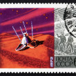 Postage stamp Russi1972 Lunokhod on Moon — Stock Photo #26192303