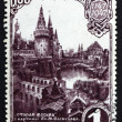 Stock Photo: Postage stamp Russi1947 Old Moscow, by Vasnetsov
