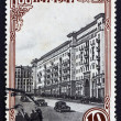 Stock Photo: Postage stamp Russi1947 Gorki Street, Moscow