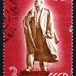 Постер, плакат: Postage stamp Russia 1967 Vladimir Ilyich Lenin