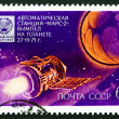 Postage stamp Russia 1972 Mars 2 Approaching Mars — Stock Photo