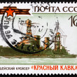 Postage stamp Russia 1973 Cruiser Red Caucasus, Soviet Warship — Stock Photo