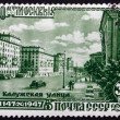 Stock Photo: Postage stamp Russi1947 KalugStreet, Moscow