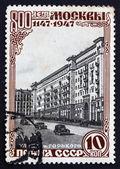 Postage stamp Russia 1947 Gorki Street, Moscow — Stock Photo