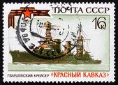 邮票 1973年俄罗斯巡洋舰红色高加索,苏联军舰 — 图库照片