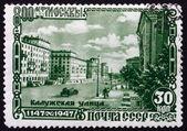Postage stamp Russia 1947 Kaluga Street, Moscow — Stock Photo