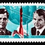 Postage stamp Russia 1974 Cosmonauts Lazarev and Makarov — Stock Photo #26316029