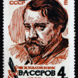 Postage stamp Russia 1965 Valentin Alexandrovich Serov, Painter - Stock Photo