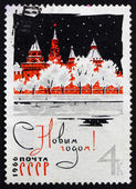 Postage stamp Russia 1965 Kremlin, New Year 1966 — Foto Stock