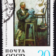 Stock Photo: Postage stamp Russi1968 Sculptor with Bust of Homer