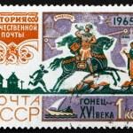 Postage stamp Russia 1965 Post Rider, 16th Century — Stock Photo #26361023